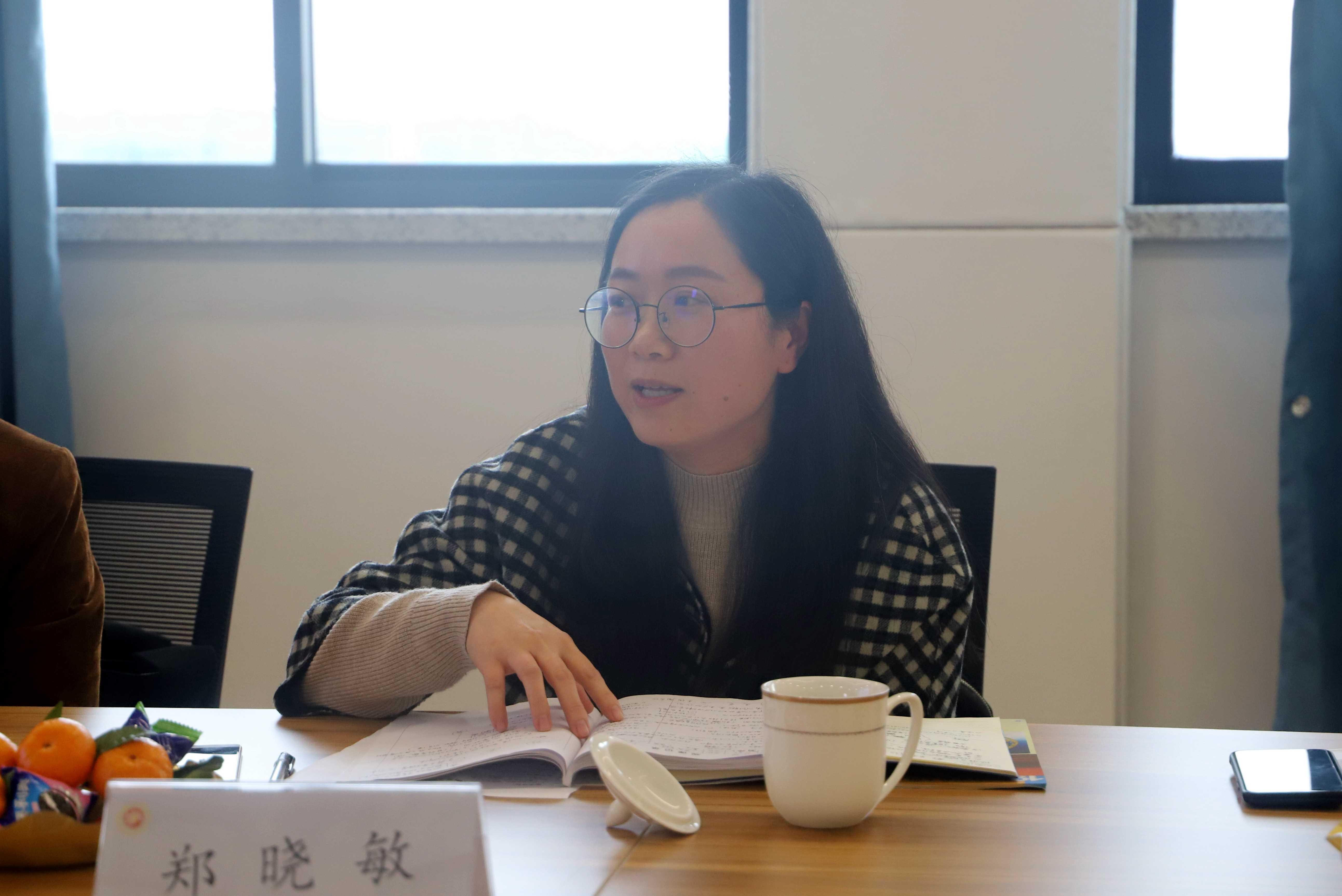研讨会-IMG_4532