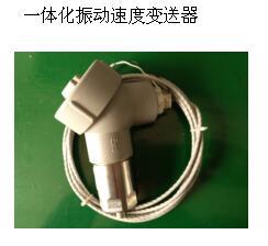 大型旋转设备状态监测产品图片4