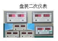 大型旋转设备状态监测产品图片5