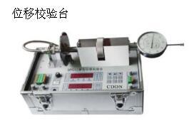 大型旋转设备状态监测产品图片8