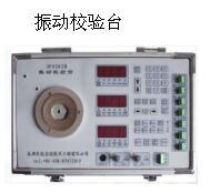大型旋转设备状态监测产品图片9