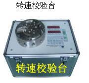 大型旋转设备状态监测产品图片10