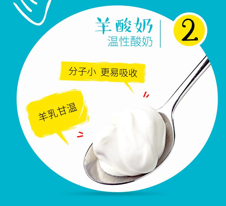 卓牧酸奶详情页-10入_06