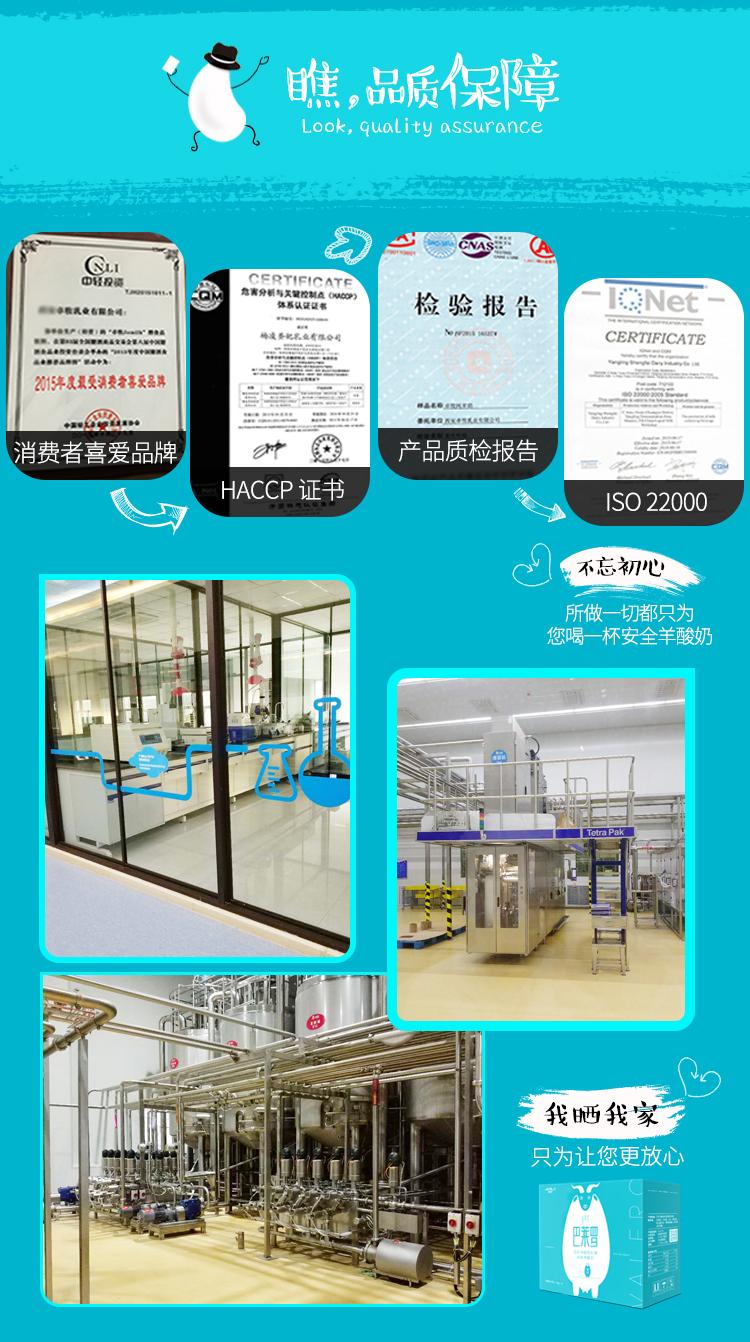 卓牧酸奶详情页-10入_10