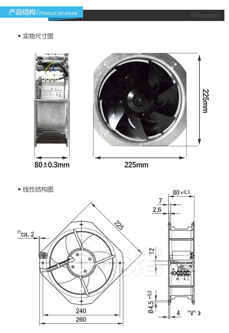 W2E200-HK38-C01_02