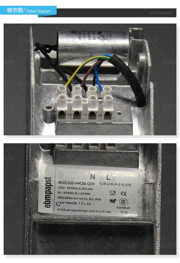 W2E200-HK38-C01_05