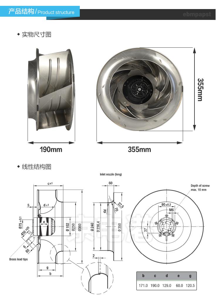 R4E355-AL02-05_02