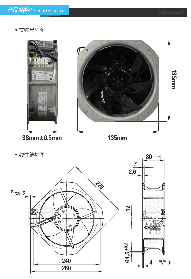 W2E200-HK38-01_02