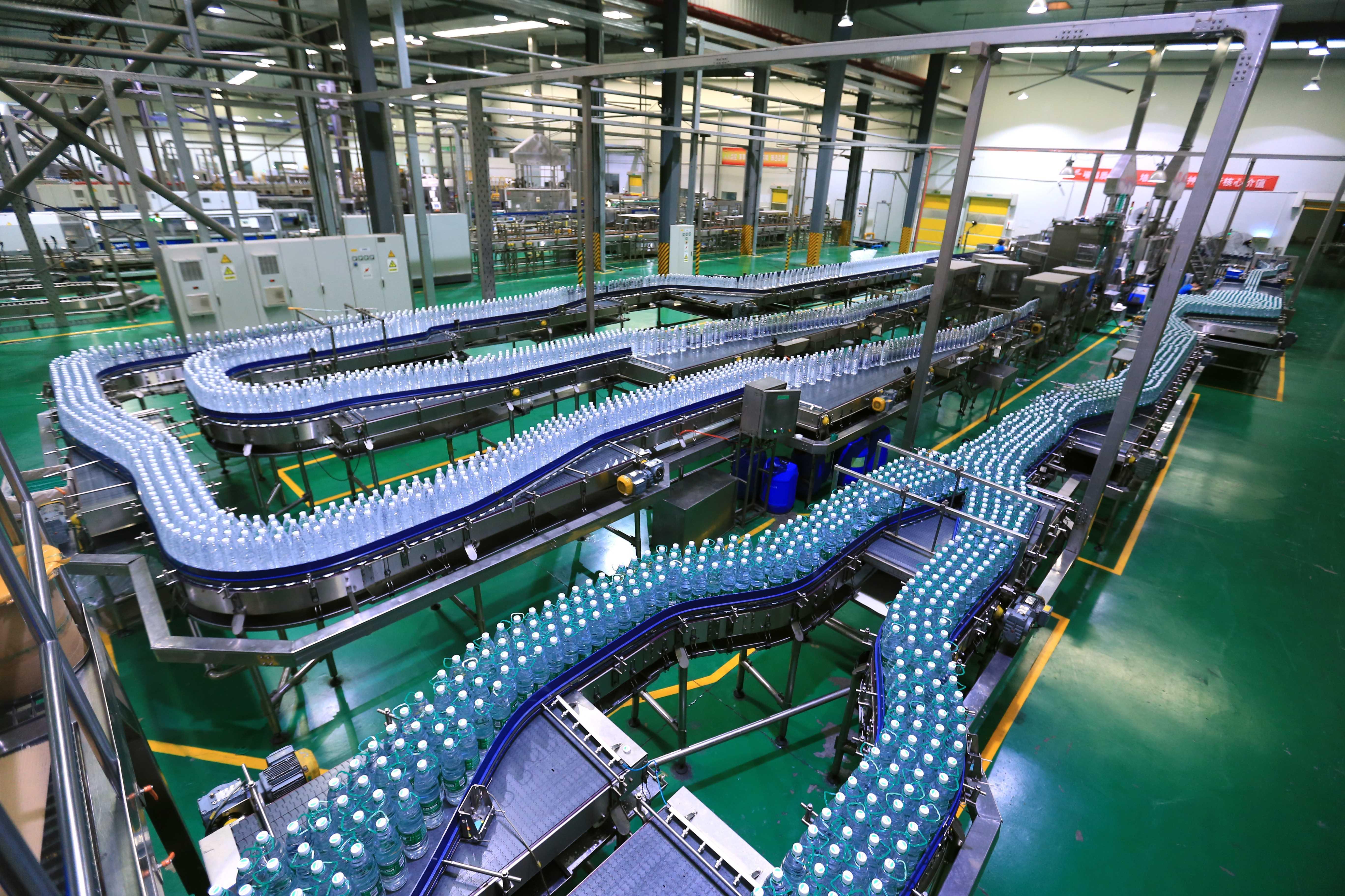 格式工廠水線3