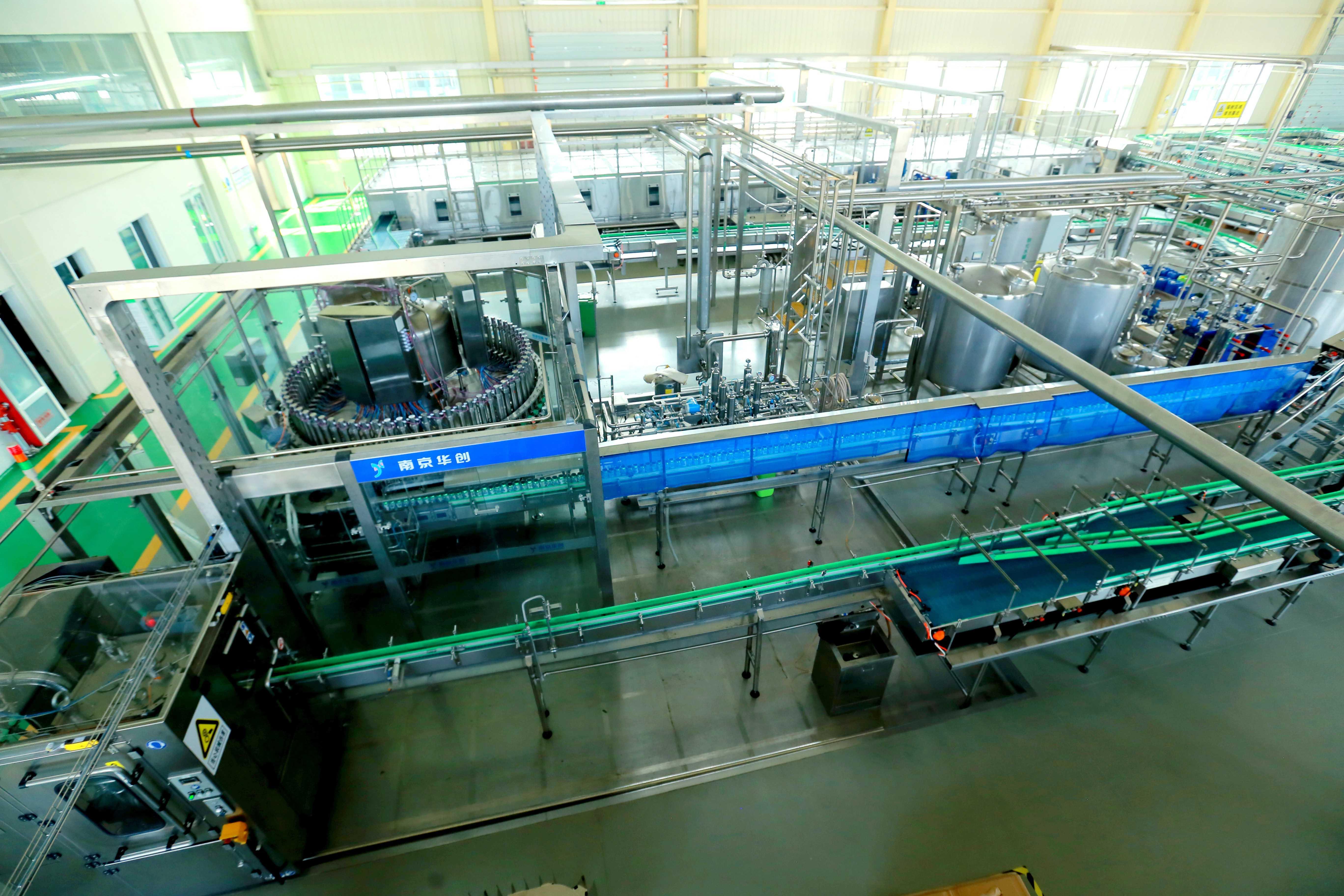 格式工厂1