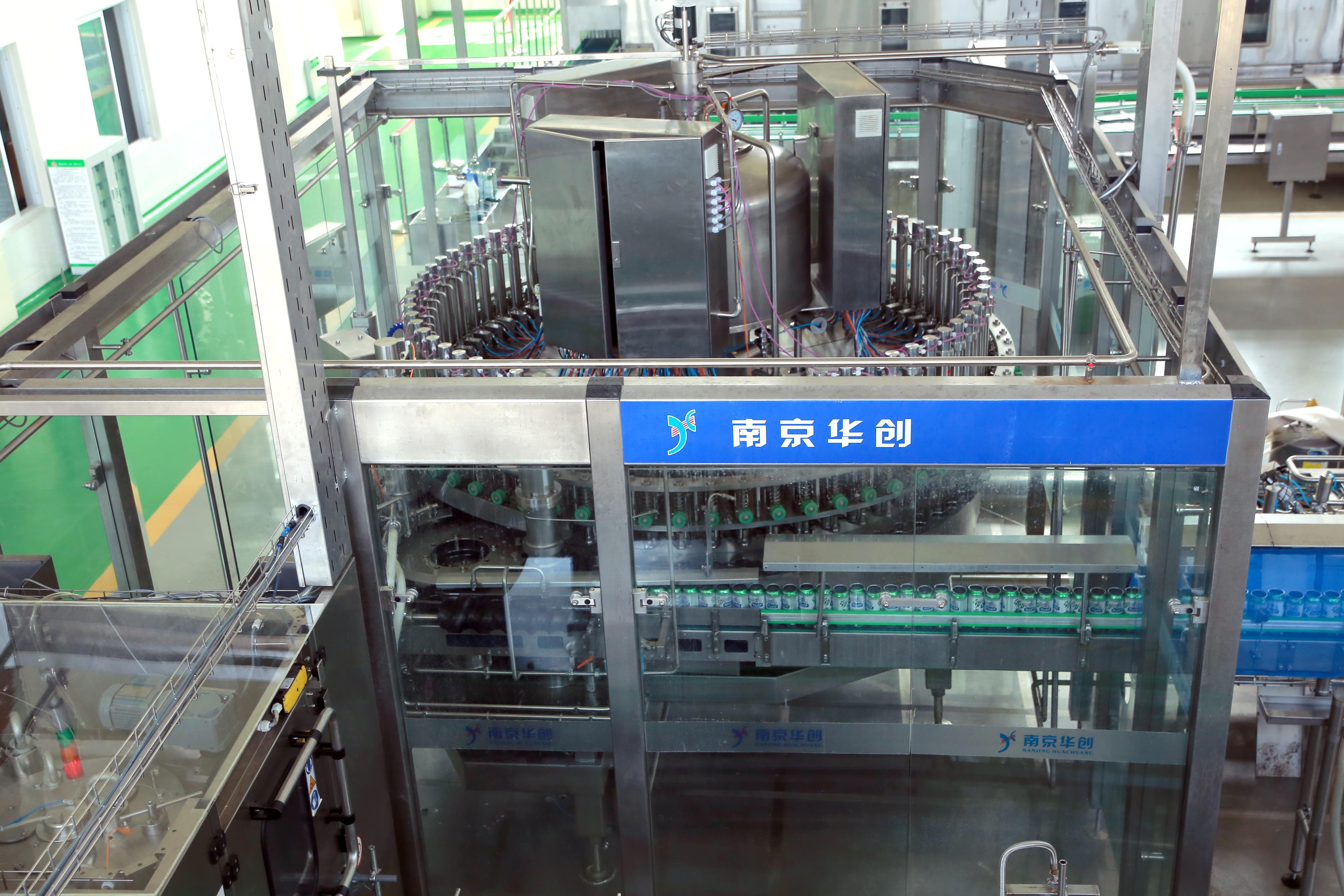 格式工厂5