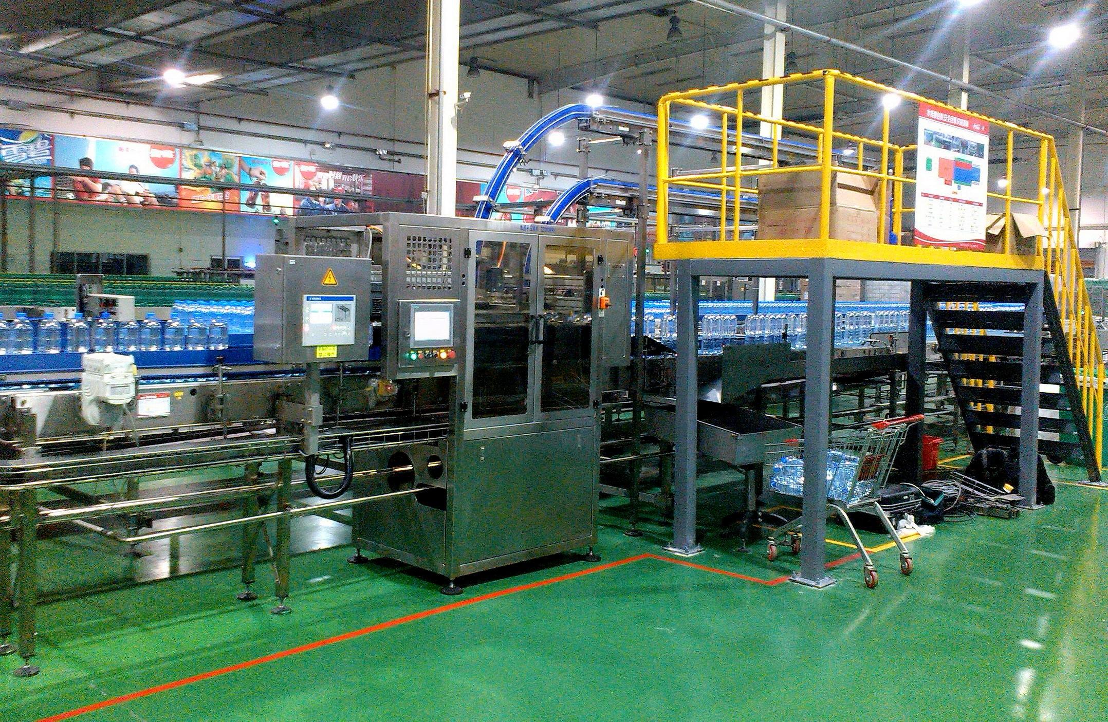 格式工厂提手机