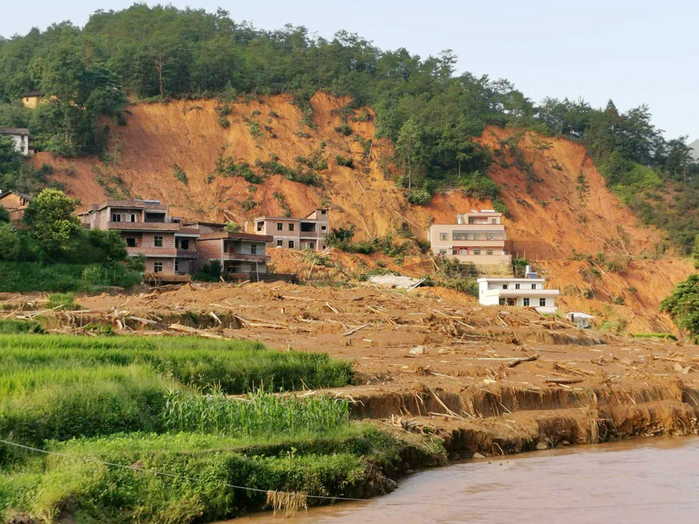 20190614賑災網圖-山體滑坡、泥石流等地質災害