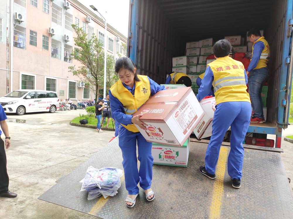 20190614賑災網圖-搬運賑災物資--和平縣