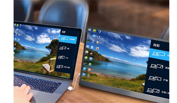 购买笔记本外接显示器