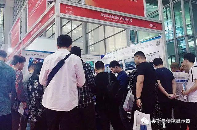 2019年高交会圆满落幕