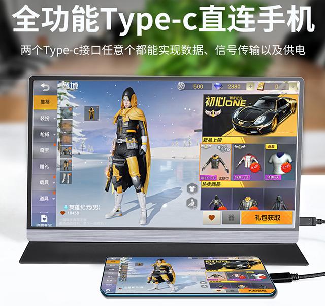 1000元以内的便携显示器哪一款性价比高