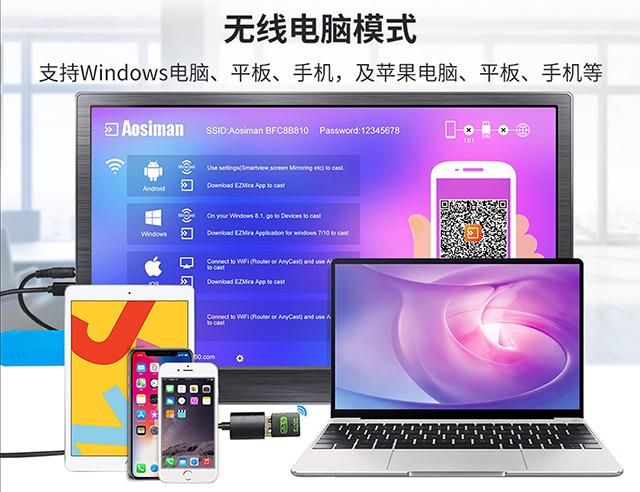 大屏幕便携式显示器,网课学习的最佳搭档