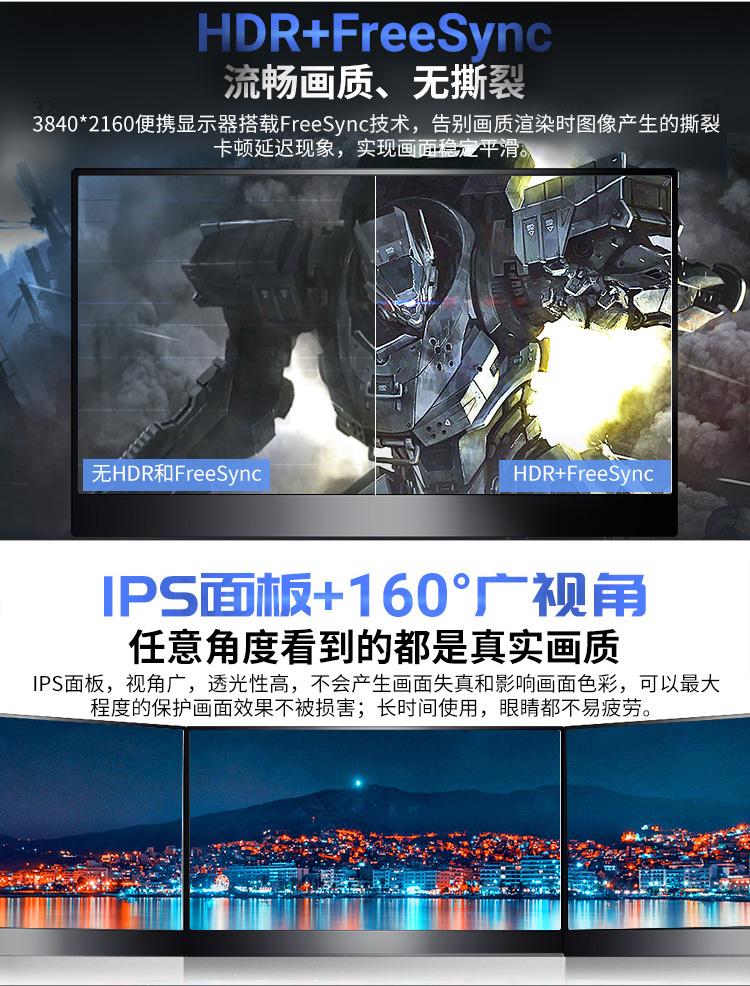 156薄second-give_06