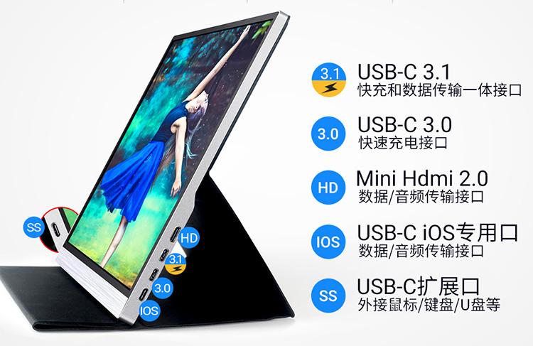 奥斯曼发布新款便携显示器,苹果一线直连+3小时续航