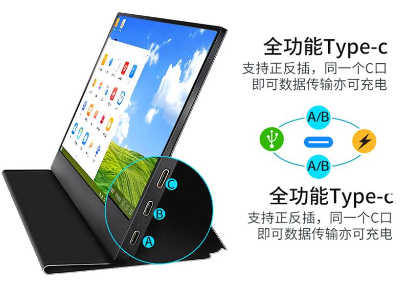 奥斯曼4K高清便携显示器,有哪些款式