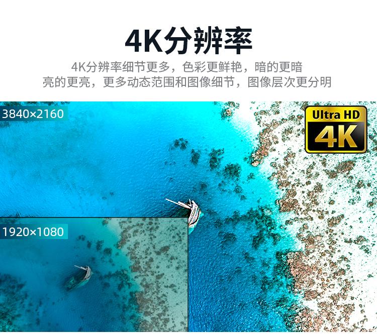 images-12-4k_03