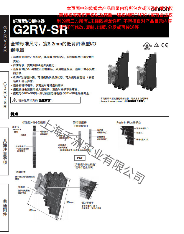 G2RV-SR