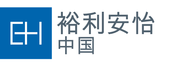 logo_chinese_big_2