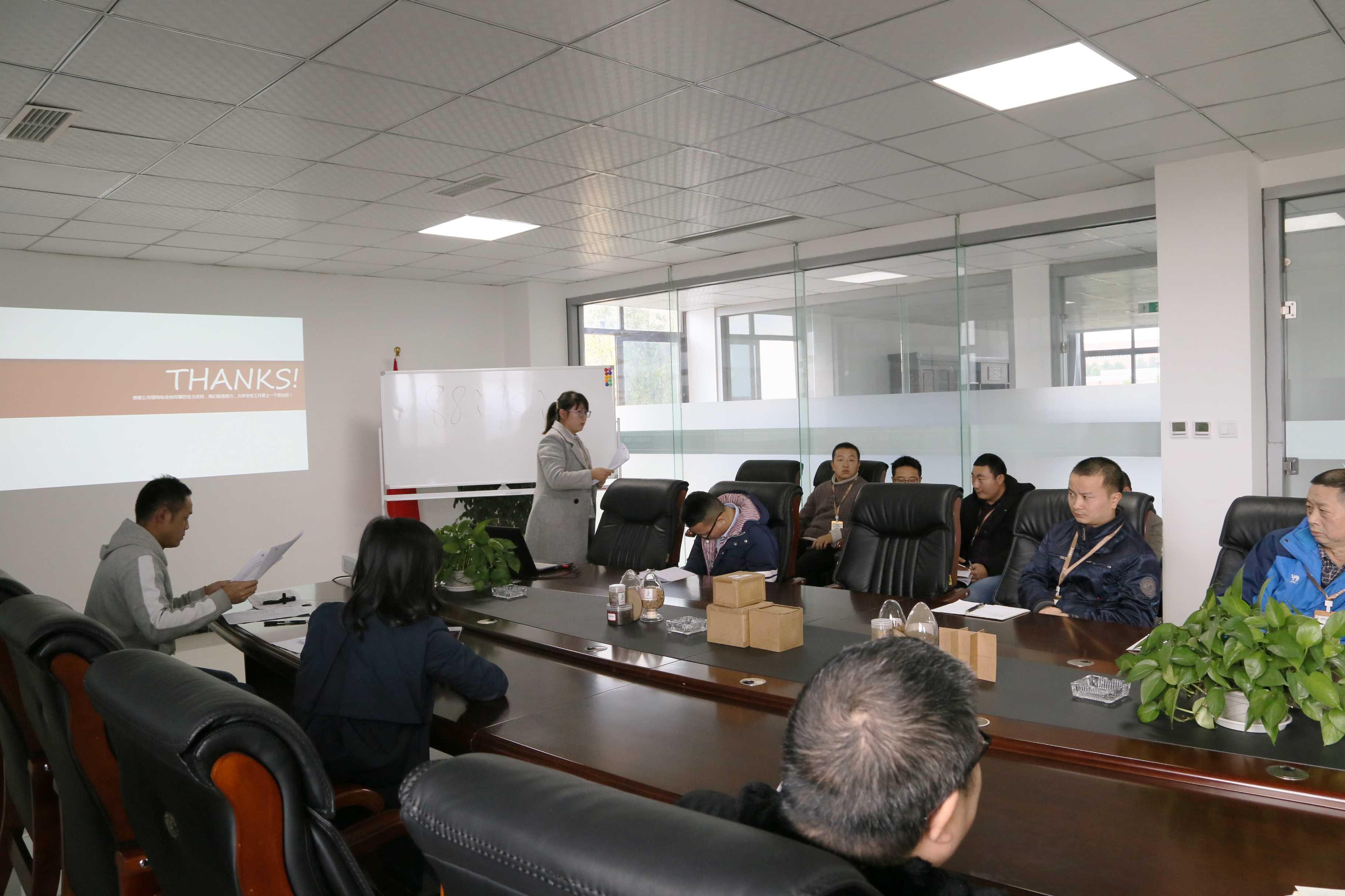 2019.11.25安全會議-IMG_4030