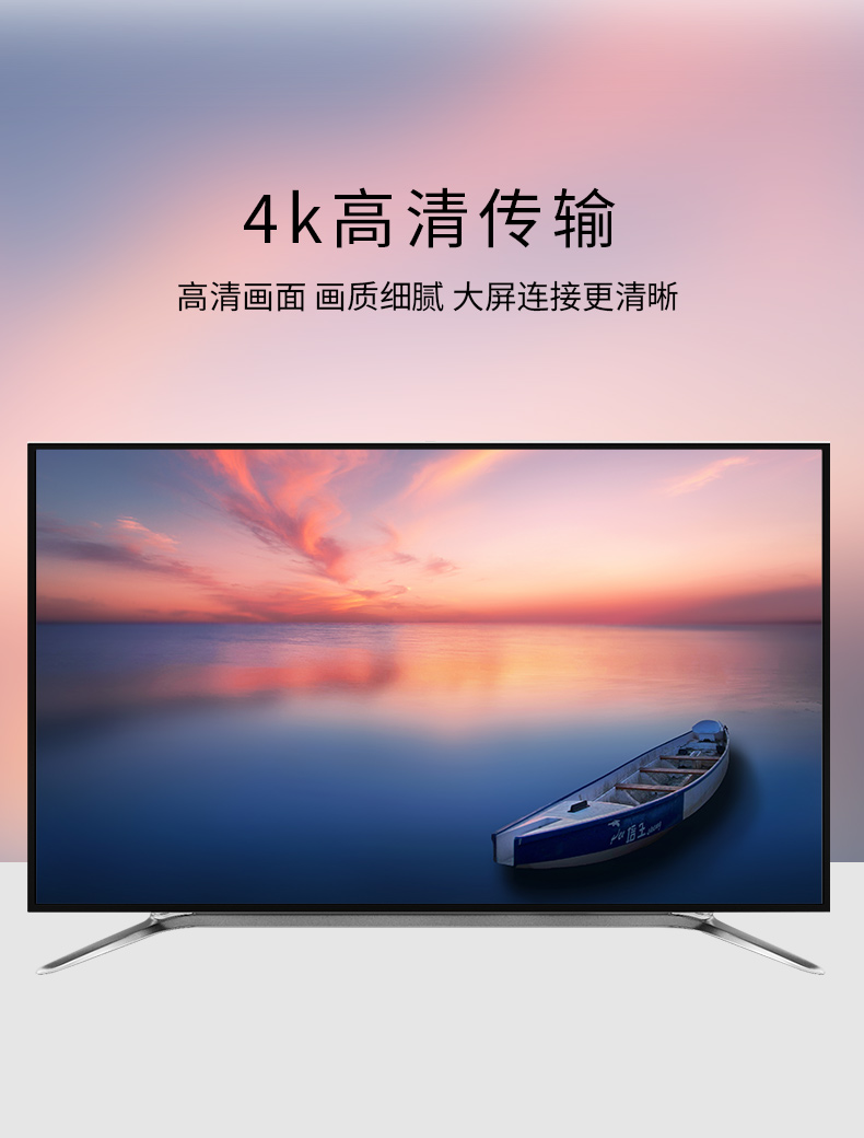 HDMI详情_02