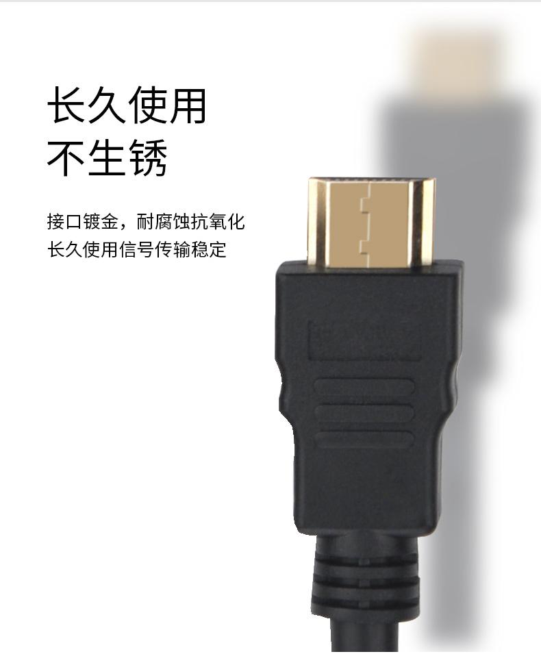HDMI详情_03
