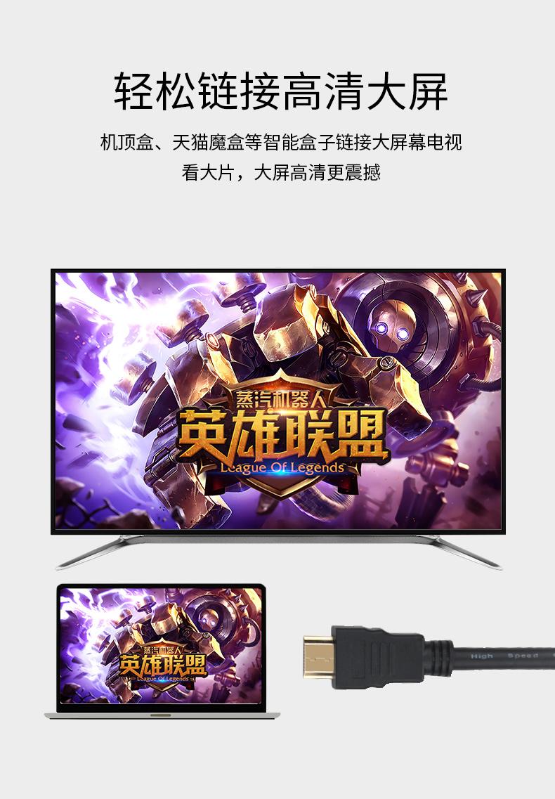 HDMI详情_04