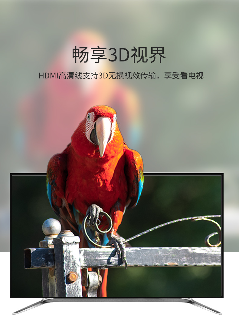 HDMI详情_05