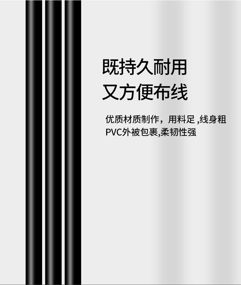 HDMI详情_06