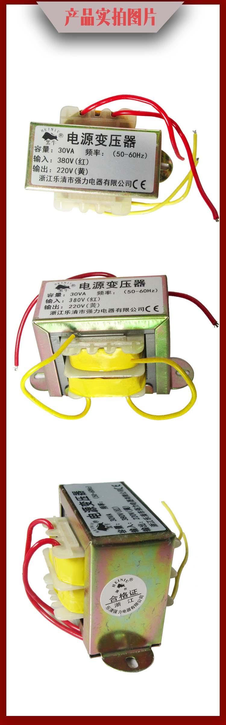 小型電源變壓器-10