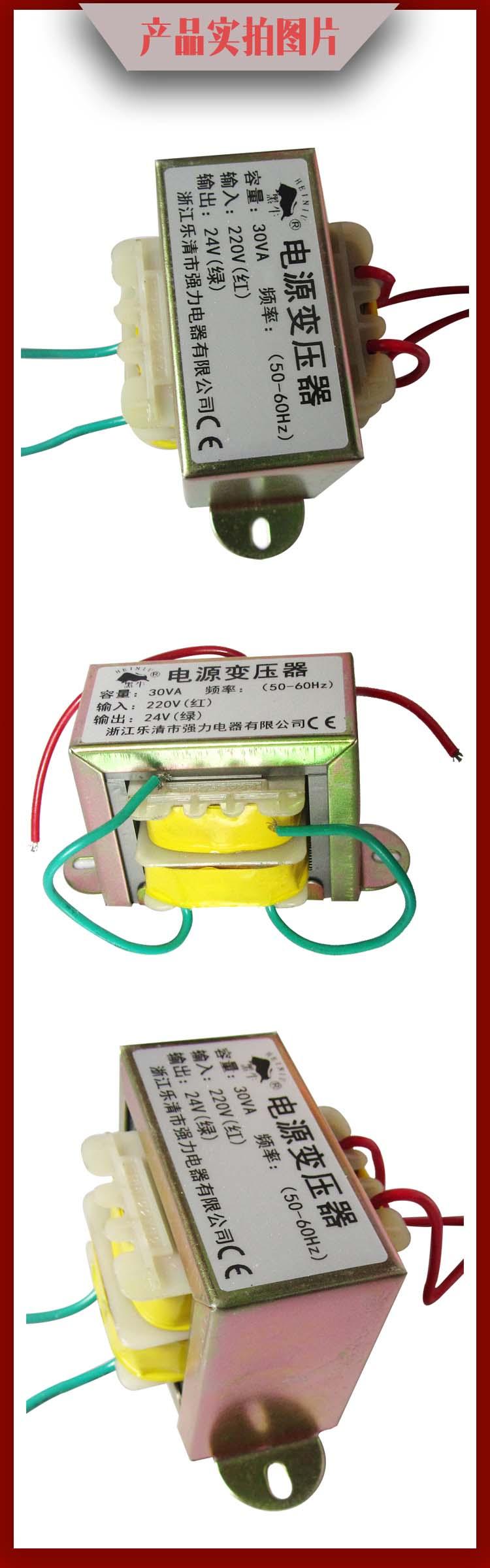 小型電源變壓器-12
