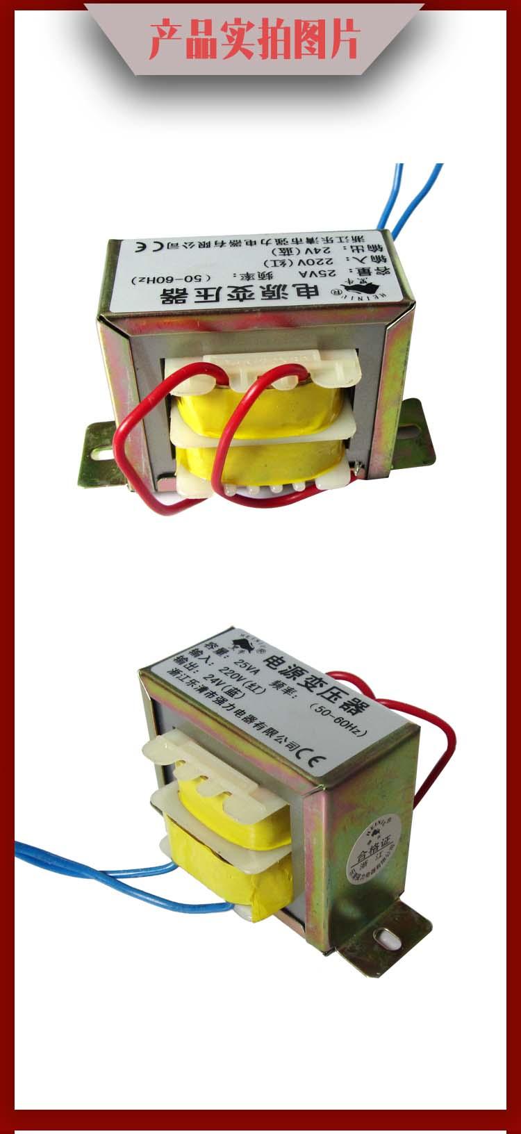 小型电源变压器-14