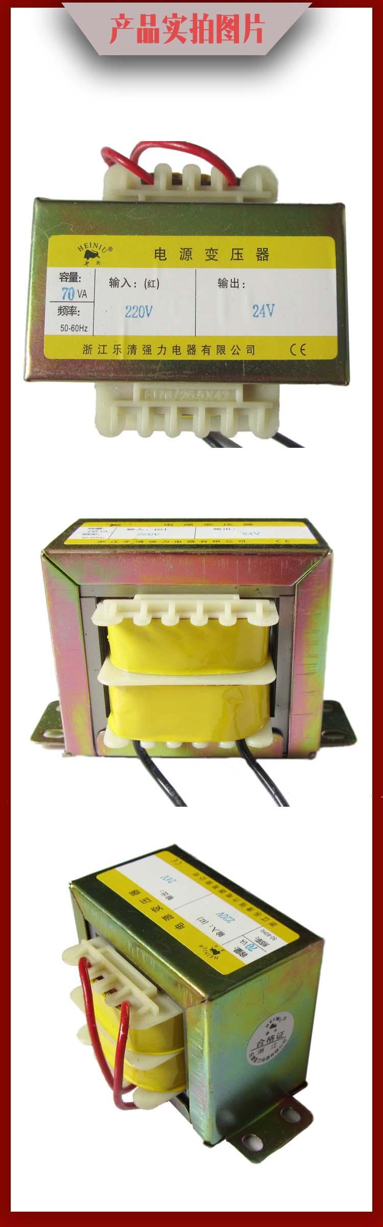 小型电源变压器-2