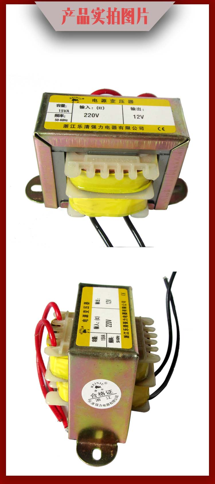 小型電源變壓器-22