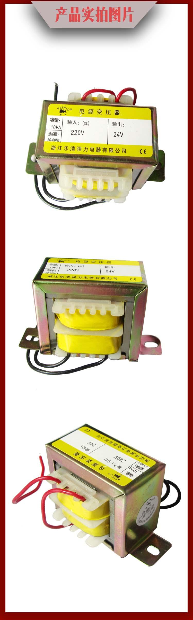 小型电源变压器-28