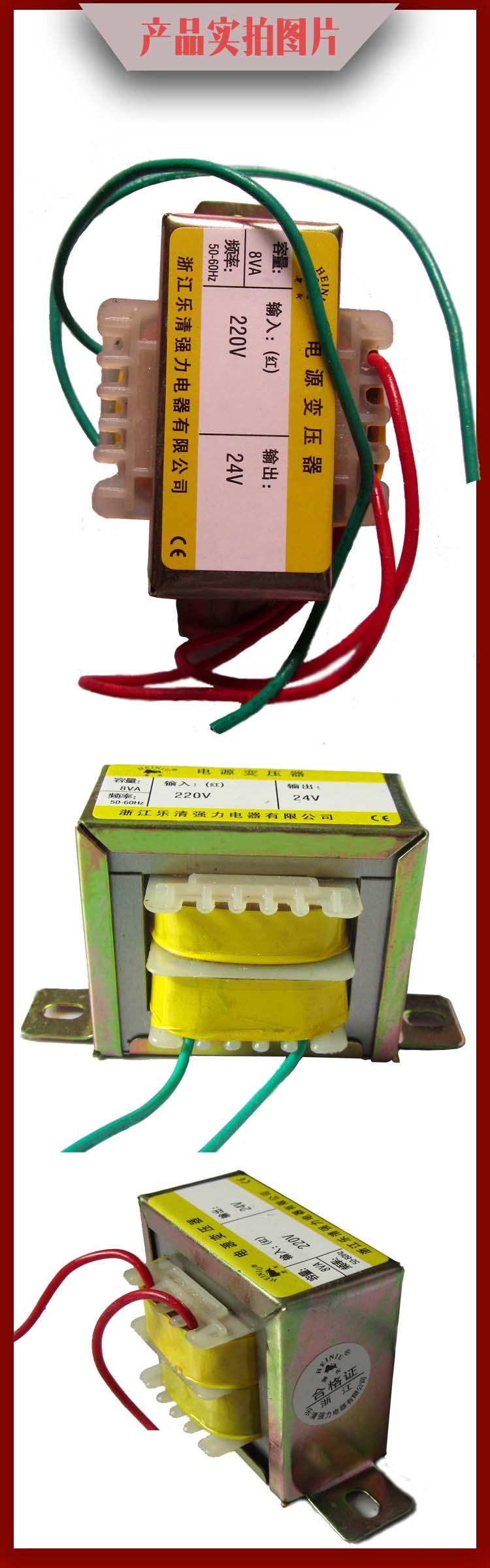 小型電源變壓器-30
