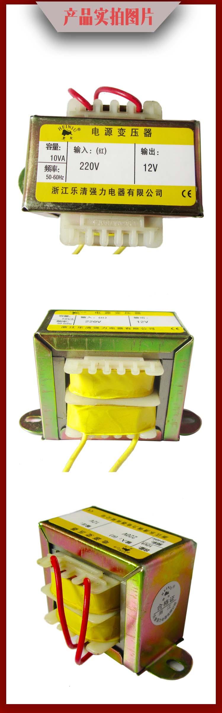小型電源變壓器-34