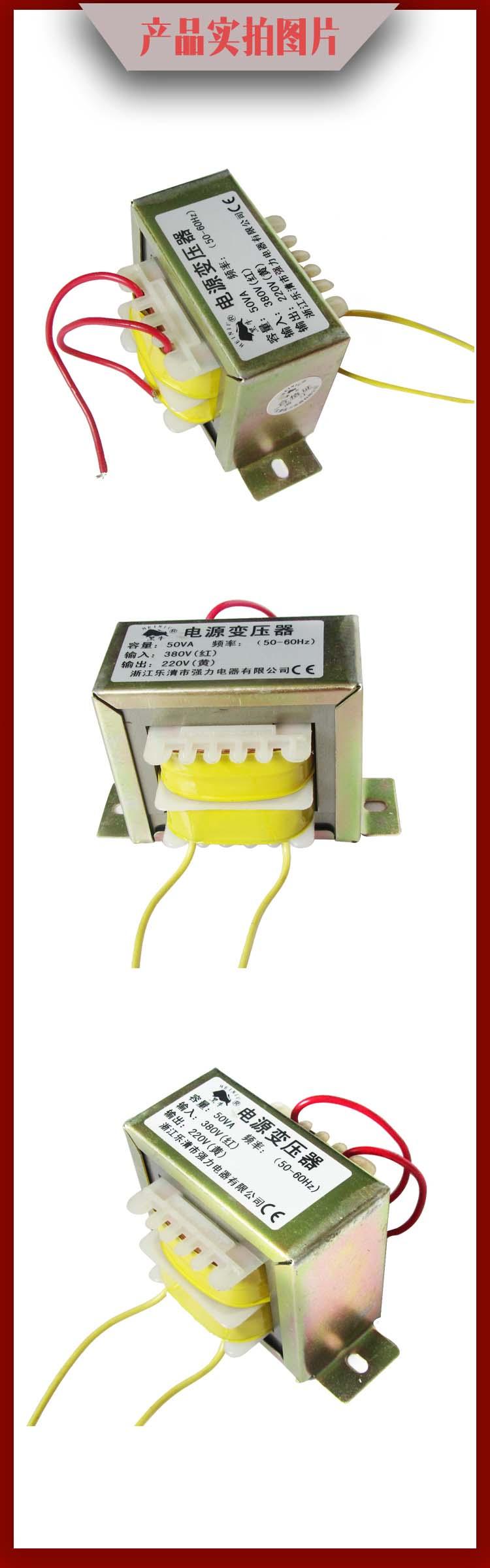 小型电源变压器-6