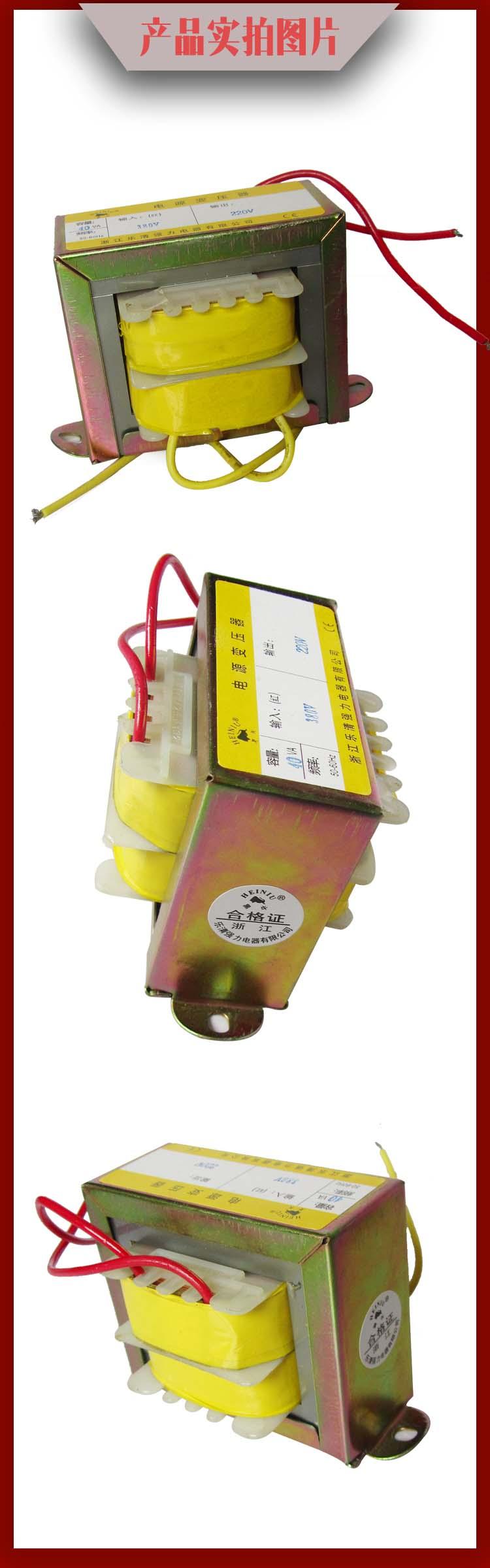 小型電源變壓器-8