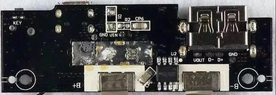 IC背面漏铜,减小铜皮与空气之间的热阻