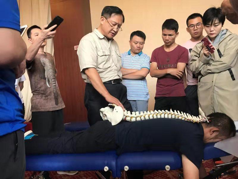 整脊诊断过程