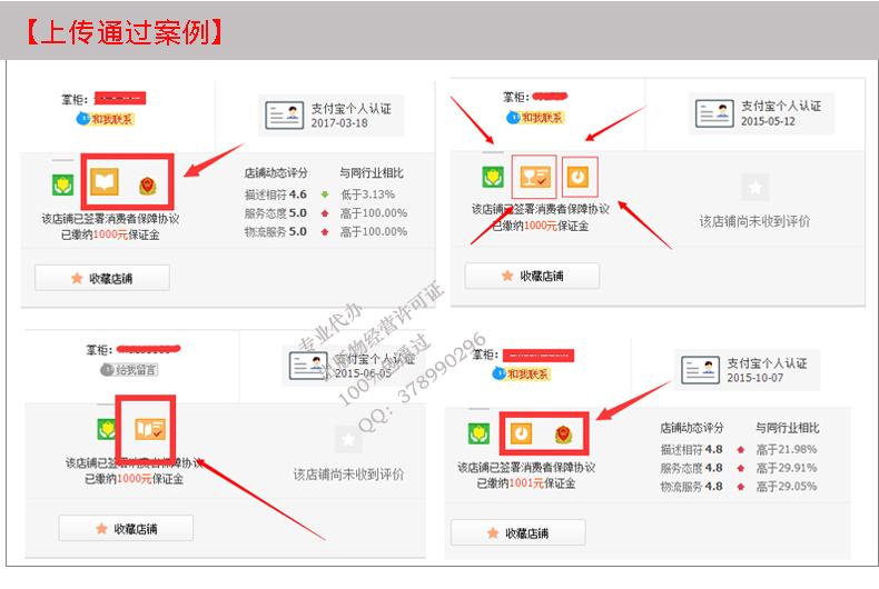 网店出版物经营许可证办理 图书音像制品许可证