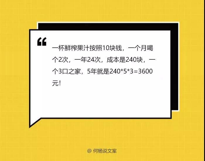 微信图片_20190611215723