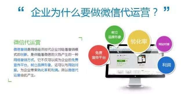 微信运营技巧3