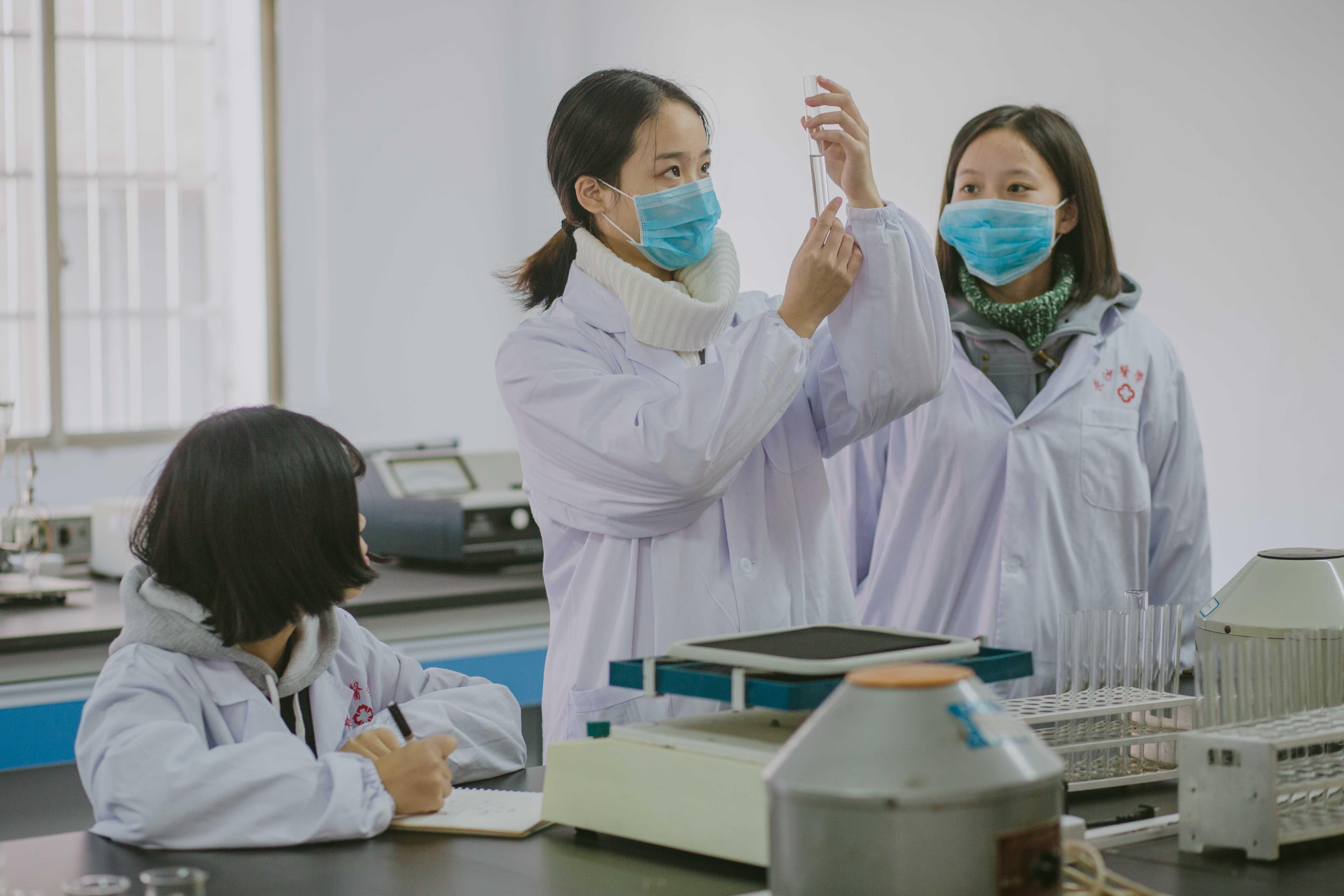 化学实验课